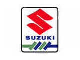Suzuki Logos